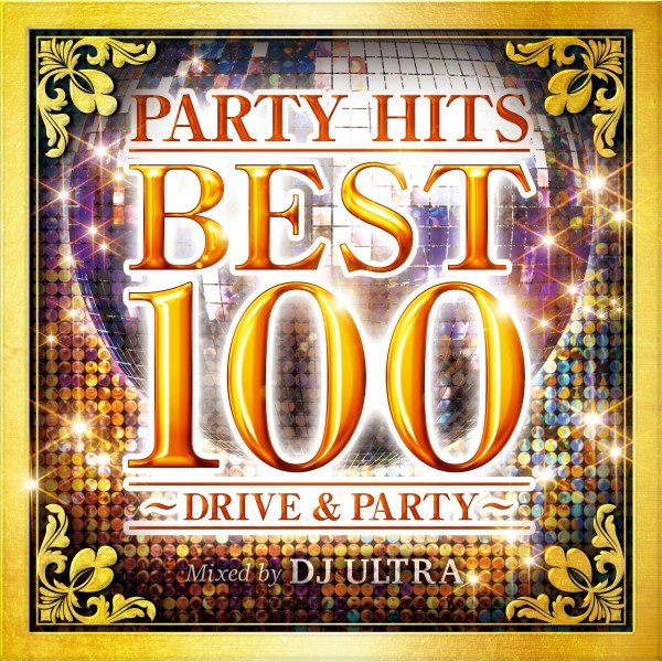 PARTY HITS BEST 100 ~ DRIVE & PARTY ~ Mixed by DJ ULTRA