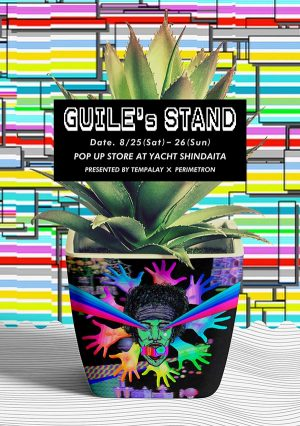 GUILE'S STAND